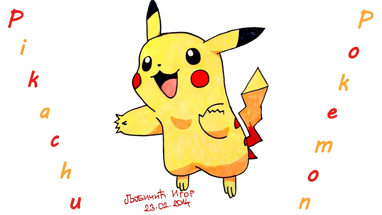 How To Draw POKEMON GO PIKACHU EASY For Kids And Color