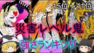 お待たせしましたm(__)m ※音楽、BGM 魔王魂➜https://maoudamashii.jokersounds.com/ DOVA-SYNDROME➜https://dova-s.jp/