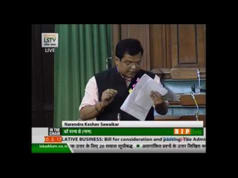 Shri N. K. Sawaikar's speech on The Admiralty (Jurisdiction & Settlement of Maritime Claims) Bill