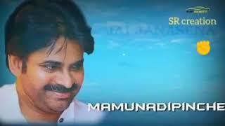 #janasena #pawankalyan Janasenudu maa Devudu song