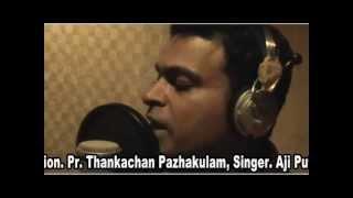 Entey Urappulla Paara, Singer- Aji Puthoor