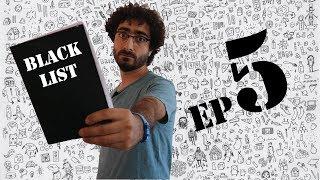BLACK LIST - Ρολό Τουαλέτας / Φωτοαγνάντεμα / Φιλοφρονησιοπροσβολές
