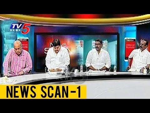 Debate On TS Govt Ordinance For Ex - Officio Members | News Scan - 1 | TV5 News