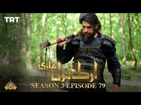 Ertugrul Ghazi Urdu | Episode 79| Season 3