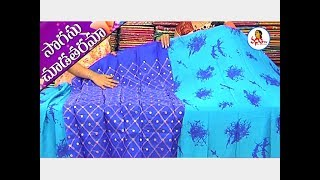 Below 2000/- Designer Lenin and Shibori Fancy Sarees Collection | Sogasu Chuda Tarama | Vanitha TV