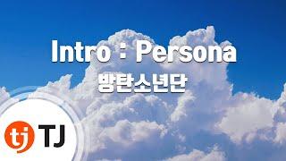 Intro Persona