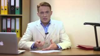 видео Бесплатные юридические консультации по страхованию, ОСАГО, КАСКО