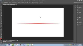 [PS CS6 #1] Как сделать линию с острыми краями