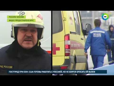 Обрушение тоннеля в Москве: комментарий МЧС - МИР24