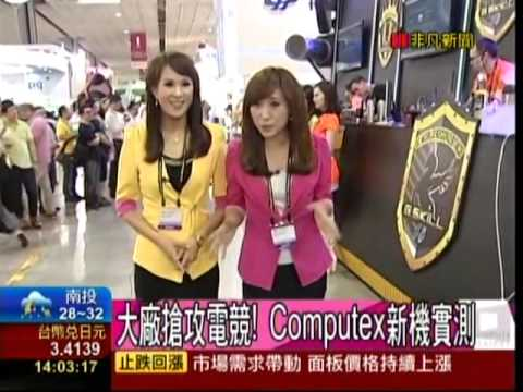 Taiwan USTV News Broadcast #computex2014 #GSKILL Booth