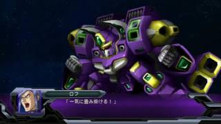 第2次スーパーロボット大戦OG ダークプリズン 最終話 知られざる決戦