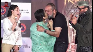 Manisha Koirala Give Special Gift To Sanjay Dutt In Front Of Manyata Dut At TEASER LAUNCH PRASTHANAM