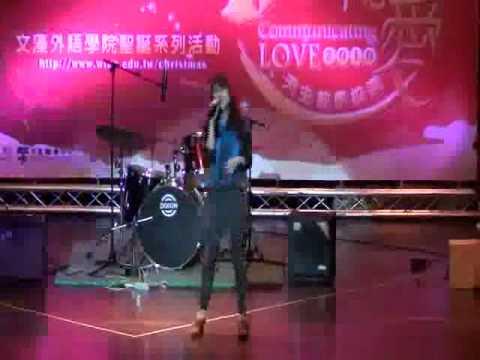 """文藻 """"傳唱99 讓愛久久"""" 聖誕歌唱大賽--個人組第三名 陳瑋臻"""