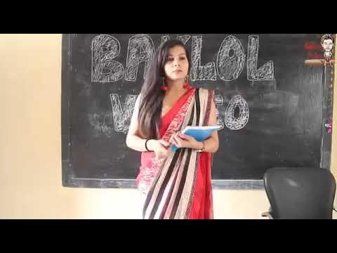 Masti with teacher school friends most funny video