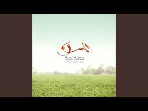 12-Ala Bab Allah
