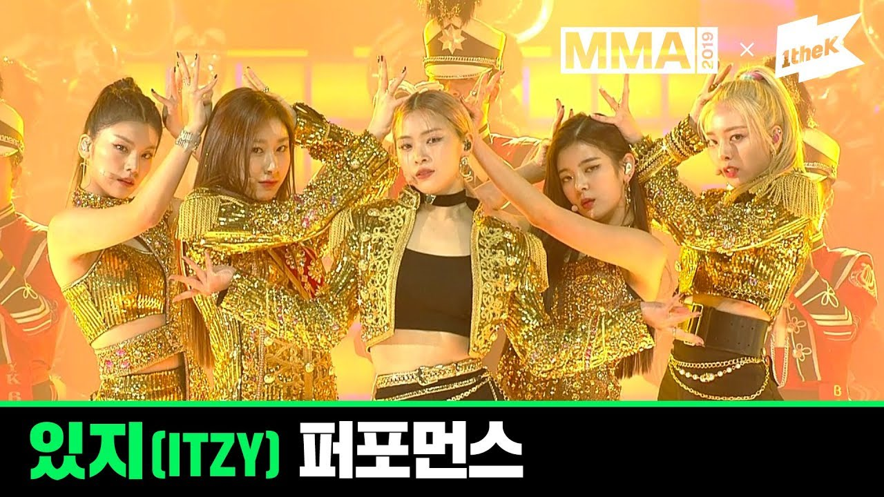 [MMA 2019] 있지(ITZY) | Full Live Performance