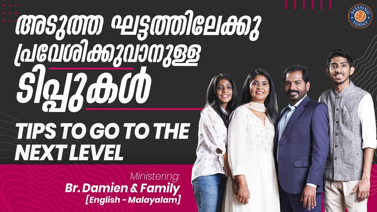 Download Sunday Service (13 Dec 2020) | അടുത്ത ഘട്ടത്തിലേക്കു പ്രവേശിക്കുവാനുള്ള ടിപ്പുകൾ