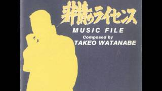 Takeo Watanabe - License of Ruthless