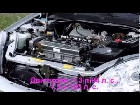 Премьера! Лифан Бриз. Обновленный Lifan Breez. Lifan 530. Необычный Автомобиль! 2016