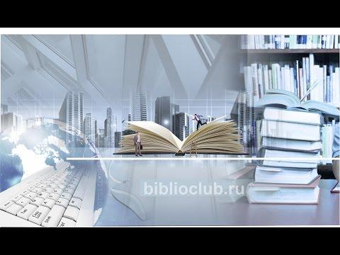 Интеграция электронной библиотеки и Moodle