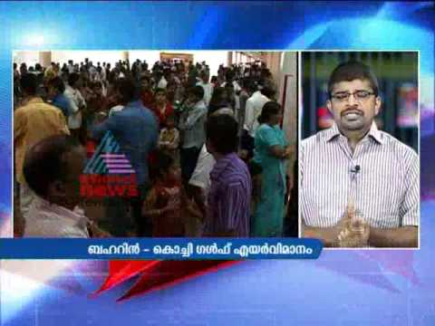 Gulf Air Flight accident in Cochin airport-Asianet News @ 0900 hrs Aug 29, Part 2