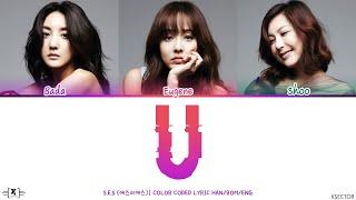 S.E.S. (에스이에스) - U Lyrics [Color Coded Han/Rom/Eng]