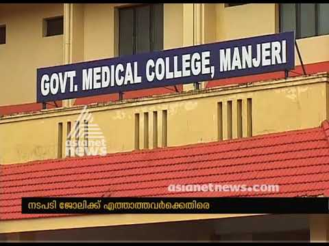 Unnecessary leave Medical department to take action against government doctors