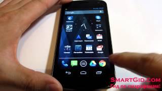 видео Папки в Android-смартфоне и что они означают