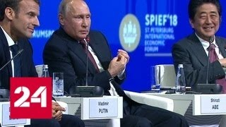 Путин сравнил санкции с игрой в футбол по правилам дзюдо - Россия 24