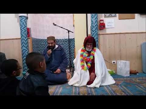 الشيخ العربي إمام مسجد كولمار  - رسالة وفاء وعزاء- الشيخ أحمد الهبطي- أبوخالد