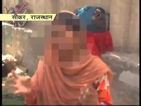 Download Girl gangraped two years back still in a critical state