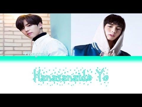 홍석(HONGSEOK) & 유토(YUTO) - '離さないでよ (Hanasanaide Yo) - Color Coded Lyrics
