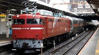 2019/10/29 【黒磯訓練】 EF81 98 + E26系客車 大宮駅 | JR East: Training Train by Cassiopeia at Omiya