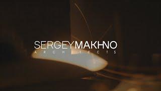 Sergey Makhno Architects - Архитектура и дизайн интерьеров(Мы проектируем здания так, чтобы каждый квадратный метр оправдывал себя. Создаем энергичную, живую архитек..., 2015-11-09T13:24:09.000Z)
