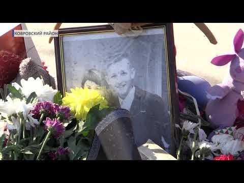 Водителя, сбившего детей в Мелехово, оставили под стражей (2019 09 12)
