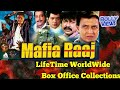 MAFIA RAAJ 1998 Bollywood Movie LifeTime WorldWide Box Office Collections Verdict Hit Or Flop