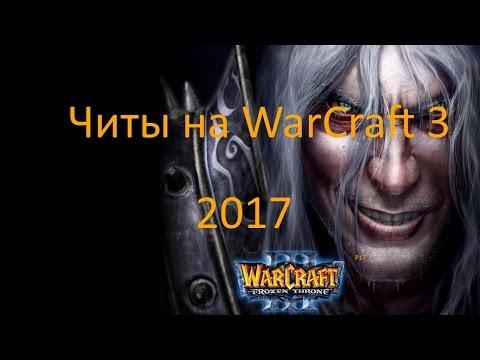 iii читы the frozen игру throne warcraft на