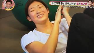 池江璃花子選手の高地合宿に密着。コーチの重要性とは。