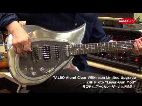 """【池部楽器店】TALBO - Alumi Clear Wilkinson Limited Upgrade/24F Proto """"Laser-Gun Mod""""【グランディ&ジャングル】"""