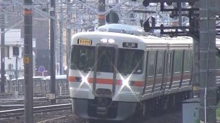 Z1編成+Y111編成 駅列車特集 JR東海道本線 金山駅4番線 その12