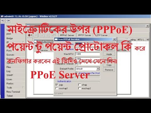 how to configure PPPoE (Point to Point Protocol over Ethernet)server on mikrotik router RB750R2