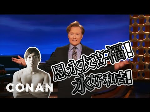 Conan Gets Revenge On Chinese Rip-Off Show