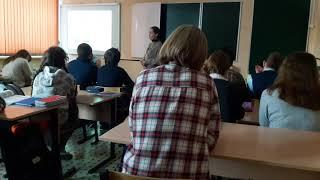 Урок по Истории России 7 класса (учебный корпус 2)
