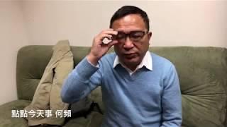 溫家寶的化妝師,魯煒差點成為政治局委員(《點點今天事》)