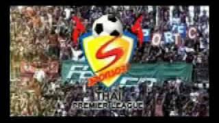 Sponsor Thai Premier League 2011