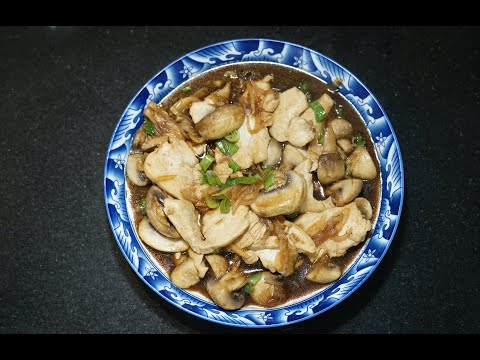 How to Make Chicken Oyster Sauce - Chinese Chicken Recipes - Youtube