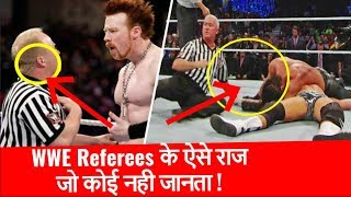 WWE Referees के बड़े राज़ ! Top WWE Secrets Of WWE Referees | WWE Secrets That You Don't Know