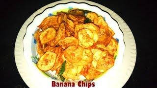 కరకరలాడే రుచికరమైన అరటికాయ చిప్స్ | How to Make Banana Chips | Homemade Banana Chips Recipe