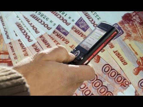 Ставропольцы отдали мошенникам 200 миллионов