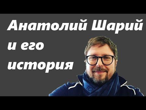 Анатолий Шарий и его история. Биография - от игромана до политика